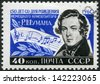 USSR - CIRCA 1960: A stamp printed in USSR dedicated the 150th birth anniversary of Robert Schumann(1840-1893), pianist, circa 1960 - stock photo