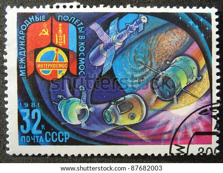 USSR - CIRCA 1981: A stamp printed in USSR devoted to the international partnership between Soviet Union and Foreign countries in space, circa 1981.
