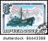 USSR - CIRCA 1984: A stamp printed in USSR devoted to the Tchelyuskin Arctic Expedition, 50th Anniversary, series, circa 1984 - stock photo