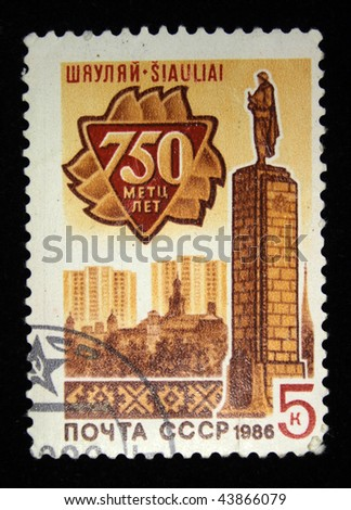 USSR - CIRCA 1986: A stamp printed in USSR devoted 750 years of Siauliai, circa 1986