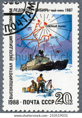 "USSR - CIRCA 1988: A stamp printed in USSR - expedition on atomic ice breaker ""Siberia"" May-June 1987, circa 1988.  - stock photo"