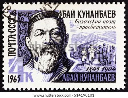 Abai kunanbaev essay writer - creative writing major requirements emory