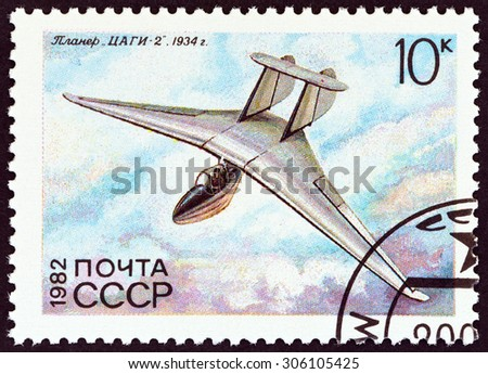"USSR - CIRCA 1982: A stamp printed in USSR from the ""History of Soviet Gliders "" issue shows TsAGI-2, V. N. Belyaev, 1934, circa 1982."