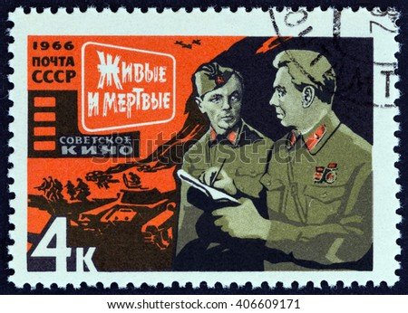 "USSR - CIRCA 1966: A stamp printed in USSR from the ""Soviet Cinema Art "" issue shows scene from the Alive and the Dead (director Aleksandr Stolper, 1964), circa 1966. - stock photo"