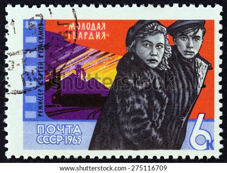 "USSR - CIRCA 1965: A stamp printed in USSR from the ""Soviet Cinema Art "" issue shows Young Guard (S. Gerasimov, 1948), circa 1965.  - stock photo"