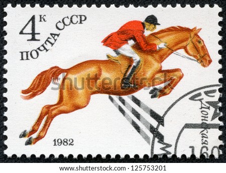 "USSR - CIRCA 1982: A stamp printed in USSR, horse riding, jockey riding a horse through the barrier, horse ""Don"", circa 1982 - stock photo"
