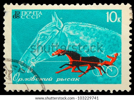 USSR - CIRCA 1968: A stamp printed in USSR, horseback riding, equestrian sport, Orlov trotter horse, circa 1968 - stock photo