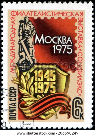 USSR - CIRCA 1975: a stamp printed in USSR in honor of the international philatelically exhibition in Moscow. 30 anniversary of the victory in the great Patriotic war - USSR, circa 1975