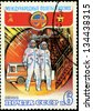USSR - CIRCA 1980: A stamp printed in USSR, International flights into space, Intercosmos, astronauts go landing, circa 1980 - stock photo