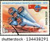 USSR - CIRCA 1978: A stamp printed in USSR, International flights into space, Intercosmos, delivery of spacecraft to rocket launch pad for space flight, circa 1978 - stock photo