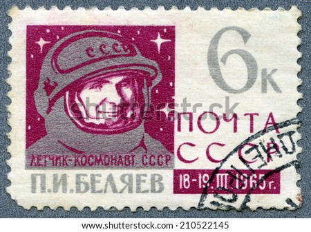 USSR - CIRCA 1965: A stamp printed in USSR - portrait of the Soviet cosmonaut  Pavel Ivanovich Belyaev, circa 1965 - stock photo