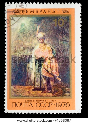 "USSR - CIRCA 1976: A stamp printed in USSR, Rembrandt, ""David and Jonathan,"" 1642, circa 1976"
