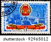 USSR - CIRCA 1980: A stamp printed in USSR, Republic of Tatarstan 60 years , circa 1980 - stock photo