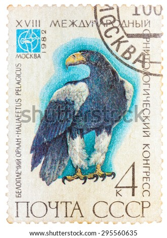 "USSR - CIRCA 1982: A stamp printed in USSR (Russia) shows a bird Haliaeetus pelagitus with the inscription and name of series ""XVIII International Ornithological Congress, Moscow, 1982"", circa 1982 - stock photo"