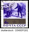 "USSR - CIRCA 1965: A stamp printed in USSR (Russia) shows a Gerasirnow's paintings 'Mother of the partisans' with the same inscription, from series ""20 Anniversary of victory over Germany"", circa 1965 - stock photo"