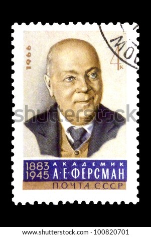 "USSR - CIRCA 1966: A stamp printed in USSR (Russia) shows portrait of Fersman - Russian mineralogist with the inscription ""Academician Fersman, 1883 - 1945"", series ""Soviet Scientists"", circa 1966"