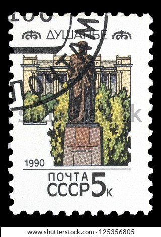 "USSR - CIRCA 1990: A stamp printed in USSR (Russia) shows Rudaki monument, with inscription ""Dushanbe"", from the series ""Capitals of Soviet Republic"", circa 1990"