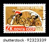"USSR - CIRCA 1962: A stamp printed in USSR (Russia) shows shows cyclists with the inscription ""World Cup, 1962"" from the series "" World Championships of cycling in Italy"", circa 1962 - stock photo"