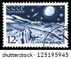 """USSR - CIRCA 1971: A stamp printed in USSR (Russia) shows Soviet automatic station Luna-17, with inscriptions and name of series """"First rut on Lunar surface"""", circa 1971 - stock photo"""