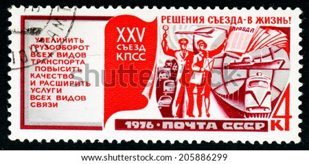 "USSR - CIRCA 1976: A stamp printed in USSR (Russia) shows Soviet ""Transport"" with the inscription ""Decisions of Congress - in life"" series ""25 Congress of Communist Party of Soviet Union"", circa 1976 - stock photo"