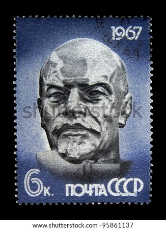 "USSR - CIRCA 1967: A stamp printed in USSR (Russia) shows the bust of V.I. Lenin (1870-1924) w/o inscription from the series ""Birthday of Vladimir Ilyich Lenin"", circa 1967"
