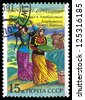 """USSR - CIRCA 1991: A stamp printed in USSR (Russia) shows Women carrying dishes of wheat, with inscription """"Novruz holiday, Azerbaijan"""", from the series """"Folk Holidays"""", circa 1991 - stock photo"""