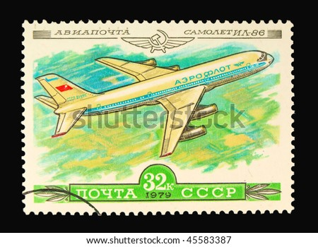 USSR - CIRCA 1979: A stamp printed in USSR showing airplane circa 1979
