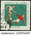 USSR - CIRCA 1966: A stamp printed in Ussr showing football players, circa 1966 - stock photo