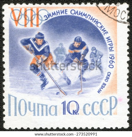 USSR- CIRCA 1960: A stamp printed in USSR showing series of images of the Winter Olympic Games 1960 ,circa 1960 - stock photo