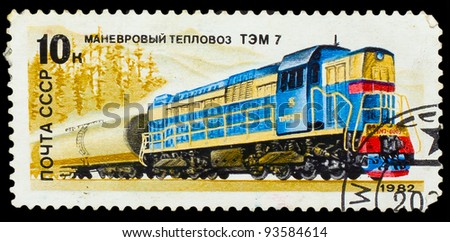 USSR - CIRCA 1982: A stamp printed in USSR, showing shunting diesel locomotive TEM-7, circa 1982