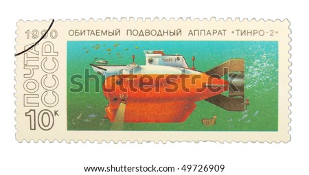 USSR - CIRCA 1990: A stamp printed in USSR showing submarine circa 1990 - stock photo