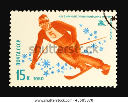 USSR - CIRCA 1980: A stamp printed in USSR showing winter sports circa 1980 - stock photo