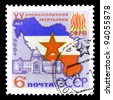 "USSR - CIRCA 1965: A stamp printed in USSR shows a Flag, Map and Parliament Building in Belgrade with the inscription and name of series ""Socialist Federal Republic of Yugoslavia 20 years"", circa 1965 - stock photo"