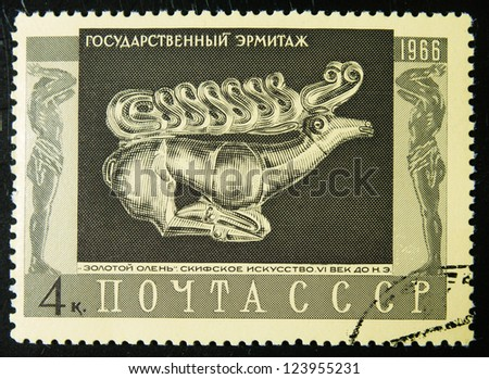 USSR - CIRCA 1966: A stamp printed in USSR shows a Golden Deer, Scythian art, 6 century BC,from the Hermitage collection, circa 1966.