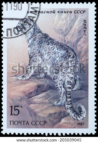 """USSR - CIRCA 1987: A Stamp printed in USSR shows a image of a Endangered animal, from the series """"Endangered Wildlife"""", circa 1987 - stock photo"""