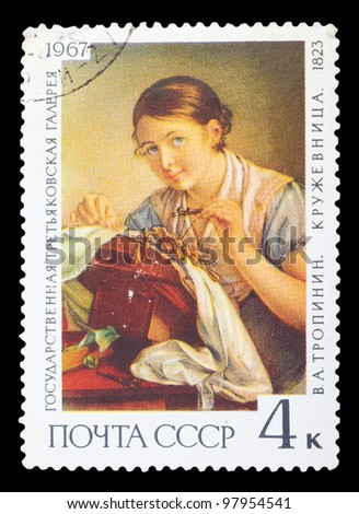 "USSR - CIRCA 1967: A stamp printed in USSR shows a painting ""Lace-maker"" by Vasily Tropinin, series, circa 1967"