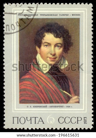 USSR - CIRCA 1973: A stamp printed in USSR shows a picture of a self- portrait of Kiprenski in The State Tretyakov Gallery, circa 1973.
