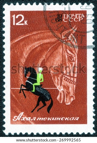 "USSR - CIRCA 1968: A stamp printed in USSR shows a series of images ""breed horses"",circa 1968 - stock photo"
