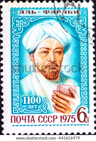 USSR - CIRCA 1975: A stamp printed in USSR shows Abu Nasr Muhammad al-Farabi (872-950), philosopher, mathematician, and music theorist, scholar of the East, circa 1975 - stock photo