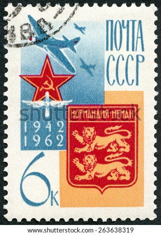 USSR - CIRCA 1962: A stamp printed in USSR shows Air Force Emblem and Arms of Normandy, dedicated French Normandy-Neman Escadrille, which fought on the Russian front, 20th anniversary, circa 1962 - stock photo
