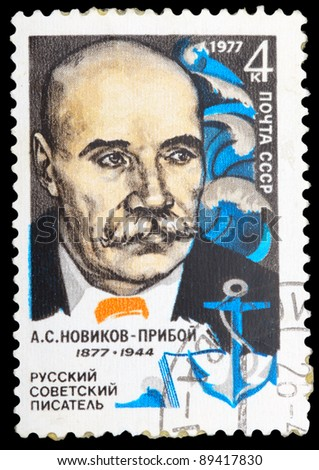 USSR - CIRCA 1977: A stamp printed in USSR shows Alexey Novikov-Priboy, a Soviet writer. He wrote realistic sea novels based on his own experiences includingTsushinra, circa 1977.