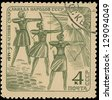 USSR - CIRCA 1971: A stamp printed in USSR shows archers, about 1971 - stock photo