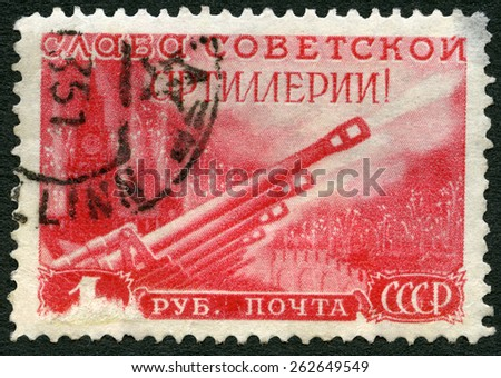 USSR - CIRCA 1948: A stamp printed in USSR shows Artillery Salute, Artillery Day, circa 1948 - stock photo