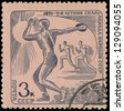 USSR - CIRCA 1971: A stamp printed in USSR shows  athletes, about 1971 - stock photo