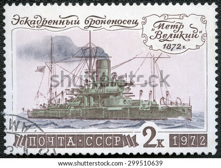 USSR - CIRCA 1972: A stamp printed in USSR shows Battleship Peter the Great 1872, series History of Russian Fleet, circa 1972 - stock photo