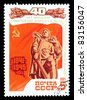 USSR - CIRCA 1985: A stamp printed in USSR, shows Berlin-Treptow war memorial, German Democratic Republic, series Victory over Fascism, 40th Anniversary, circa 1985 - stock photo