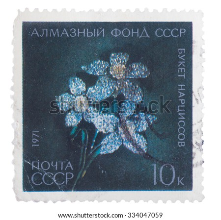 USSR - CIRCA 1971: A Stamp printed in USSR shows Brooch - bouquet of daffodils from Diamond fund of USSR, circa 1971 - stock photo