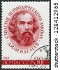 USSR - CIRCA 1969: A stamp printed in USSR shows Dmitri Ivanovich Mendeleev (1834-1907), Century of the Periodic Law (classification of elements), formulated by Mendeleev, circa 1969 - stock photo