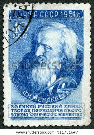 USSR - CIRCA 1951: A stamp printed in USSR shows Dmitri Ivanovich Mendeleev (1834-1907), chemist, Author of the Periodic Law (classification of elements), circa 1951 - stock photo