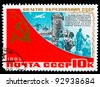 USSR - CIRCA 1982: A stamp printed in USSR, shows dnieper dam, komosomol monument, statue worker,  circa 1982 - stock photo